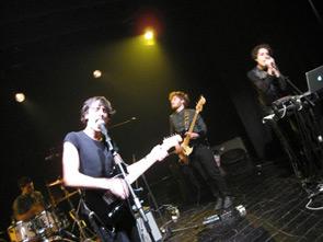 Tutti i nomi delle band regionali, dj e vj che rappresenteranno l'Italia all'edizione di Italia Wave Love Festival 2009 a Livorno
