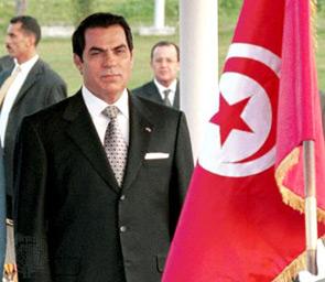 Tunisia, un ponte sul futuro