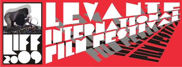 Levante Film Festival 2009 nell'Anno del gorilla