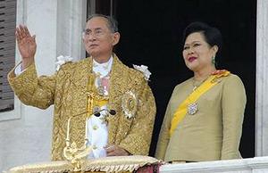 Una girandola di avvenimenti per il compleanno del Re Bhumibol Adulyadej