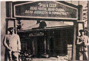 gulag sovietici