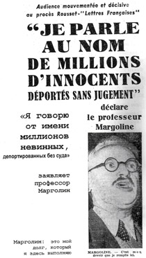 Lager nazisti e gulag sovietici: un possibile (e necessario) confronto – 4a parte