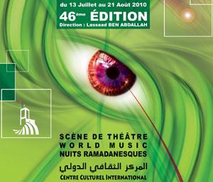 Il Festival Internazionale di Hammamet inaugura la sua 46ma edizione