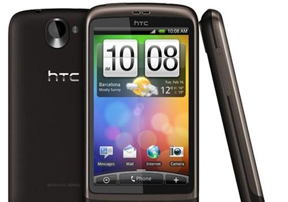 Htc Wildfire, l'ultima generazione dello smartphone ed un curioso concorso