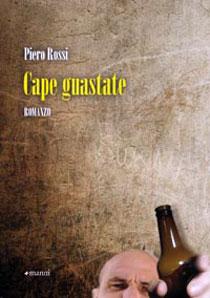 Cape guastate