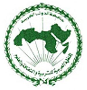 A Tunisi, l'assemblea generale dell'Organizzazione araba per l'educazione