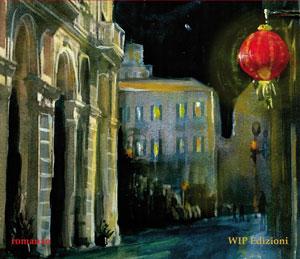 Gillo armadillo, il thriller di Antonello Marchitelli (Wip Edizioni)