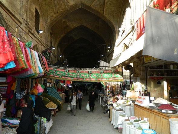 Sotto il velo dell'Iran…racconto di viaggio di un paese affascinante